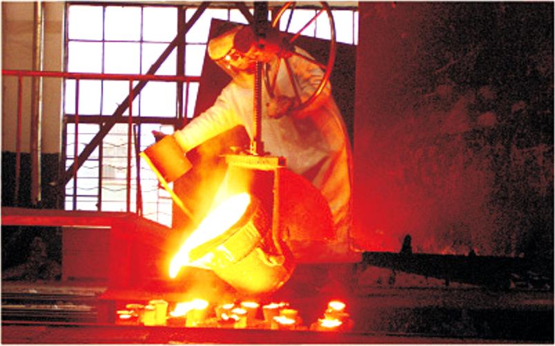 耐火材料科技发展目标提出